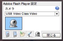 select USB Video Class Video